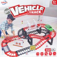 Детский игровой гоночный трек