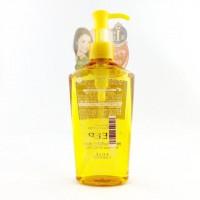 Гидрофильное масло для снятия макияжа объем 150 мл