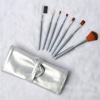 Набор кистей для макияжа из 7 кистей Золотой и Серебряный