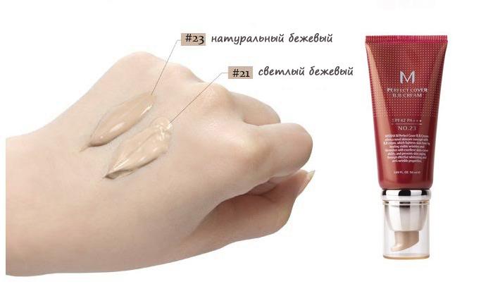 Многофункциональный увлажняющий питательный антивозрастной тональный BB крем с защитой от солнца Missha M Perfect Cover BB Cream SPF42 PA+++ 02