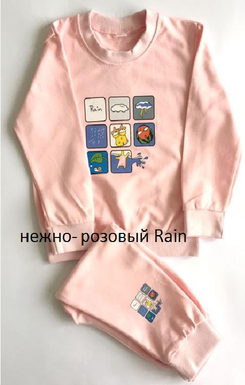 Детский трикотажный костюм 05