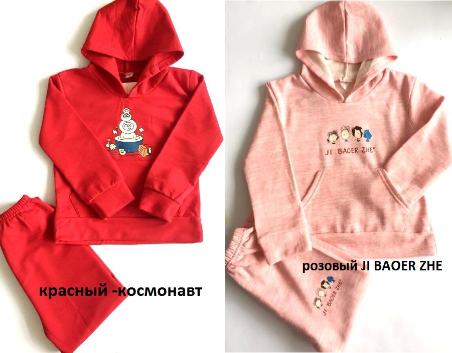 Детский теплый костюм на флисе 03