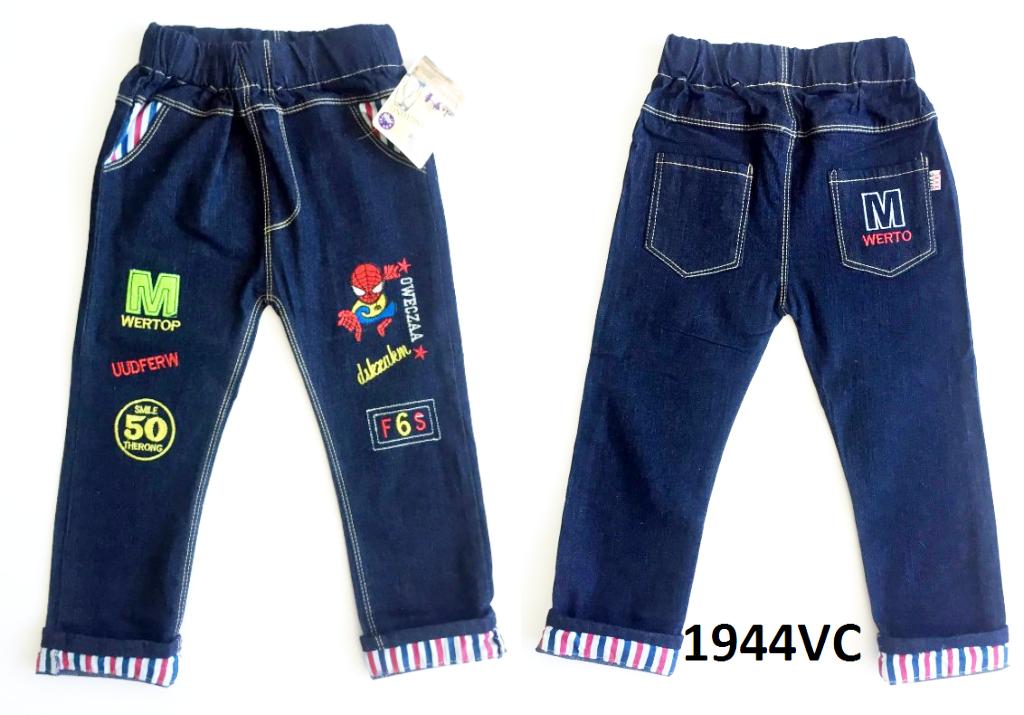 Детские джинсы 07