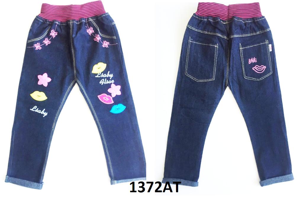 Детские джинсы 02