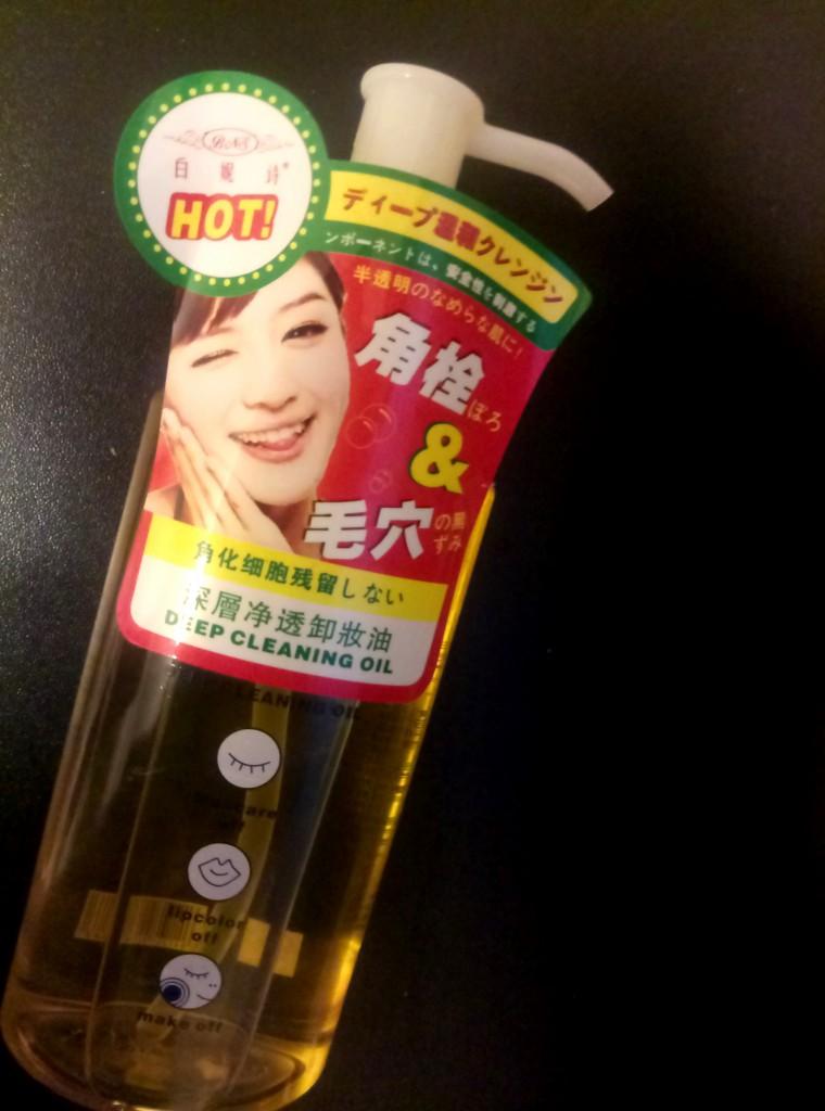 Гидрофильное масло для снятия макияжа объем 150 мл 04