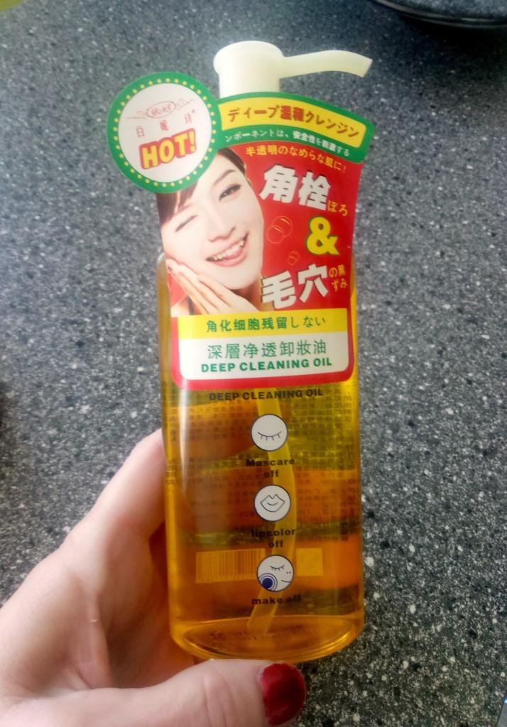 Гидрофильное масло для снятия макияжа объем 150 мл 06