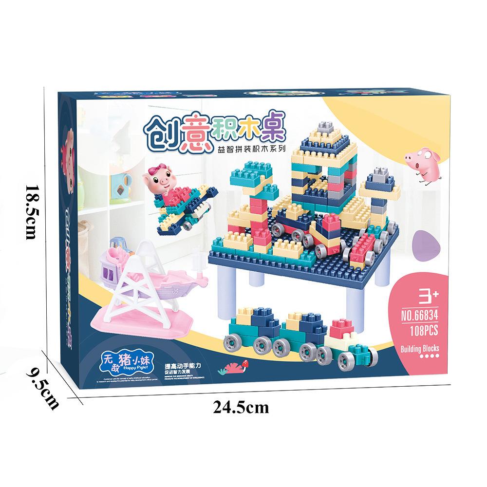 Игровой мини-столик с конструктором 01