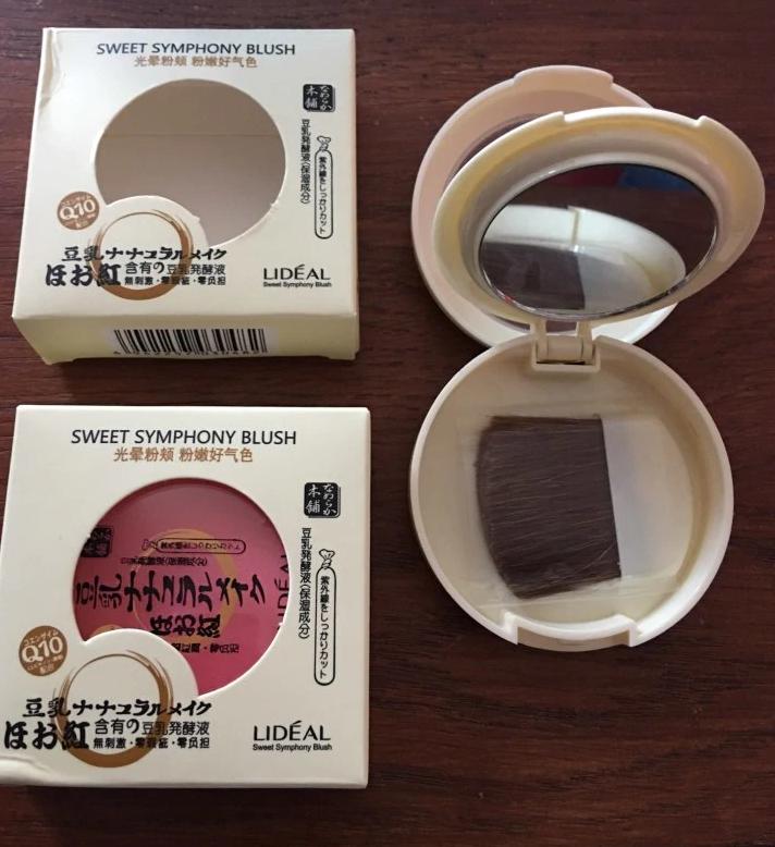 Компактные румяна LIDEAL с Q10 08