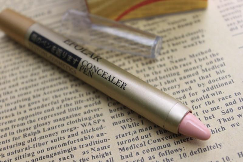 Маскирующий карандаш-консилер (корректор) 01
