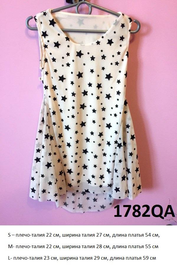 Платья нарядные для девочки 14