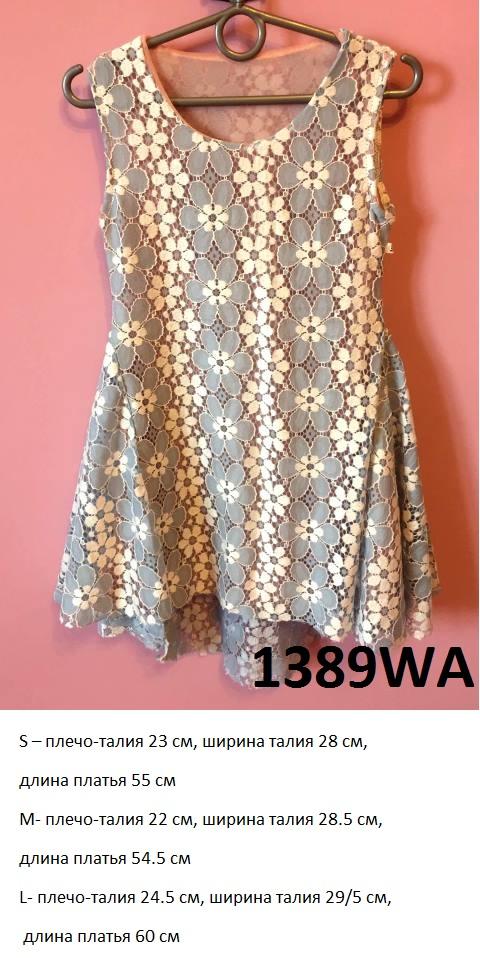 Платья нарядные для девочки 09