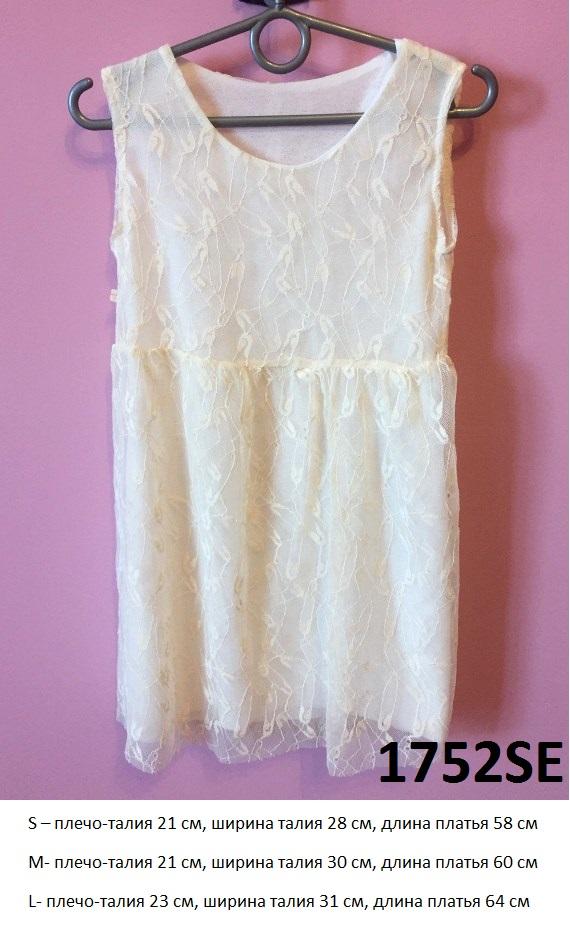 Платья нарядные для девочки 13