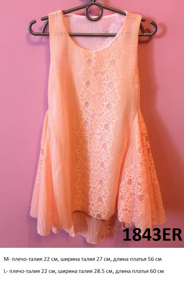 Платья нарядные для девочки 15