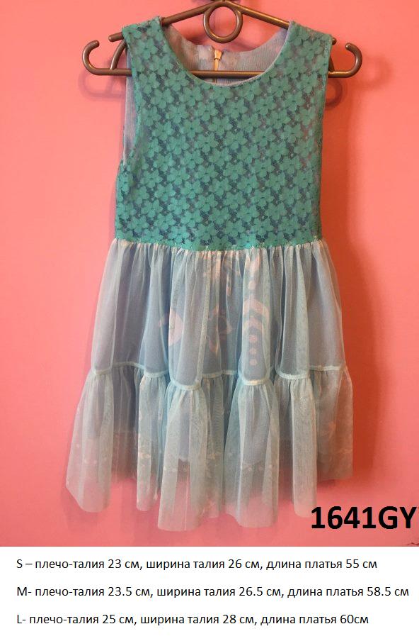 Платья нарядные для девочки 12