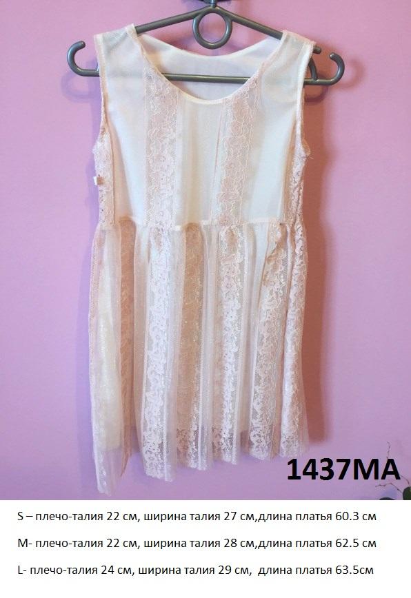 Платья нарядные для девочки 10