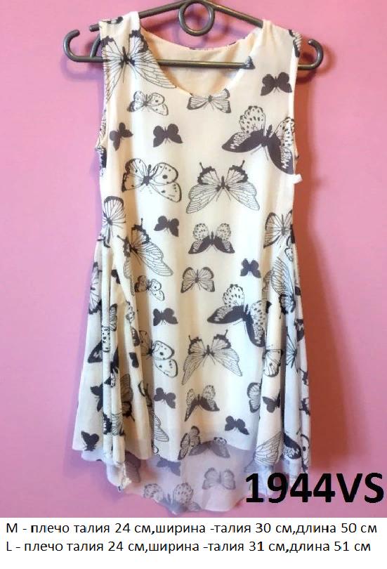 Платья нарядные для девочки 04