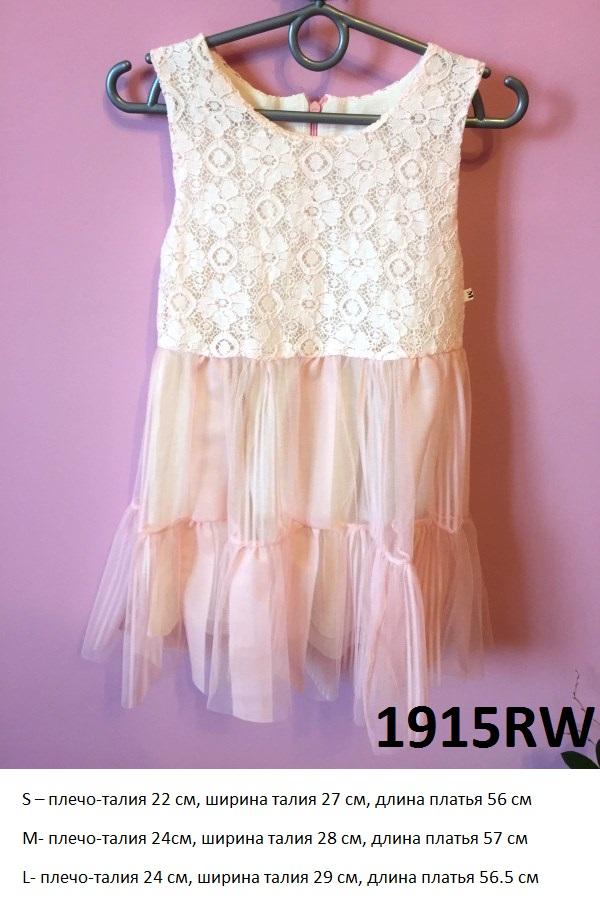 Платья нарядные для девочки 16