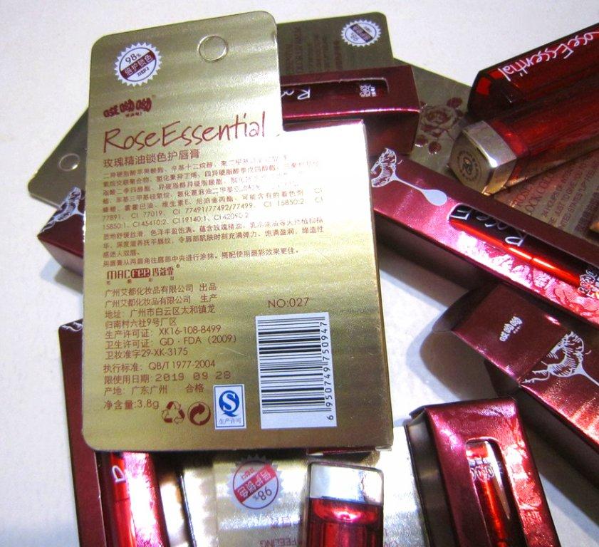 Помада Rose Essential с натуральным розовым маслом 07