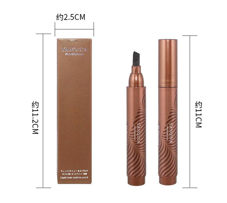 Водостойкий тинт - маркер для бровей KILL BROW TINTED TATTOO 04